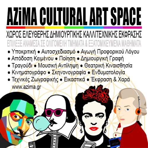 Azima space