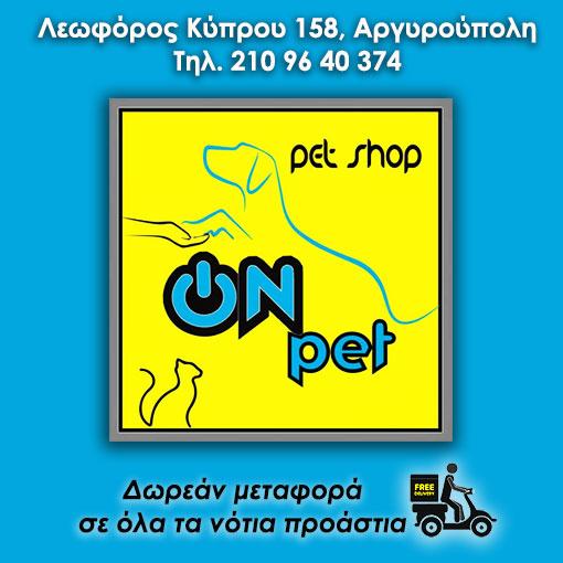 OnPet Pet Shop
