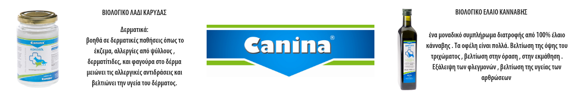 canina one